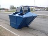 Твёрдые бытовые отходы (ТБО)